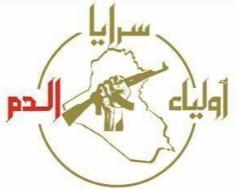 Saraya Awliya al-Dam Logo
