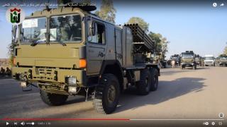 Raad-36 multiple rocket launcher at Camp Ashraf, June 26, 2021