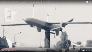 Sahab drone at Camp Ashraf, June 26, 2021