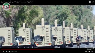 Seraj satellite datalink mobile stations at Camp Ashraf, June 26, 2021