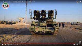 Unnamed tracked rocket artillery system at Camp Ashraf, June 26, 2021