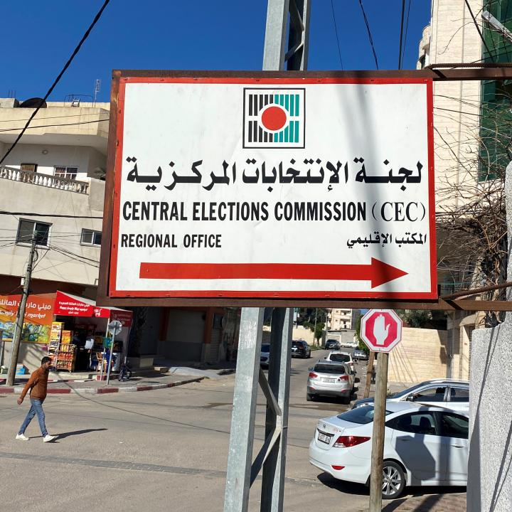 Palestinian elections office sign