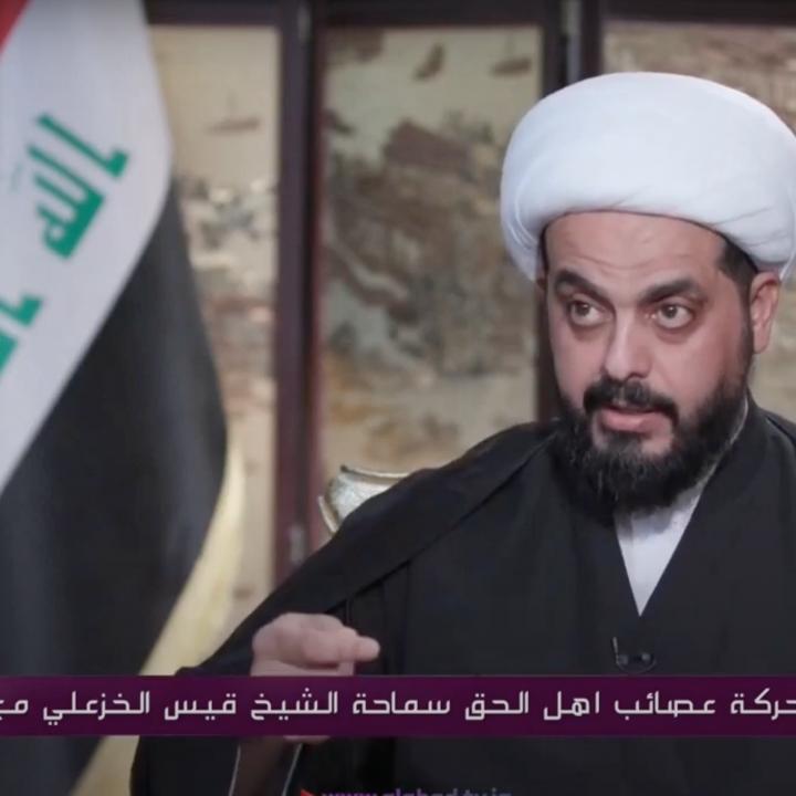 Figure 1: Qais al-Khazali's interview with iNEWS TV, June 1, 2021