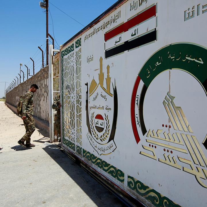امريكا تنشر معلومات عن كتائب حزب الله العراقي والحر تكفيه الإشارة