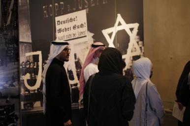 A delegation of Gulf Arab men and women visit Yad Vashem in Jerusalem.