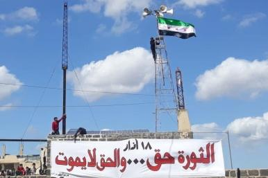 Daraa protest Syria 2021