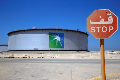 Saudi ARAMCO oil storage facility